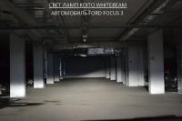 Как светят лампы Koito WhiteBeam