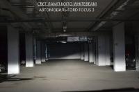 Koito Whitebeam III H7 4200K 12V 55W (100W) - 1 шт. лампа галогенная